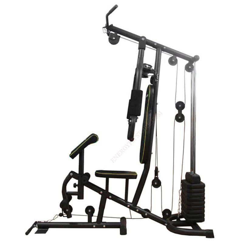 Appareil De Musculation Home Gym HF7080